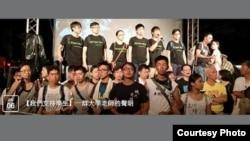 三百多香港大学教师联署支持占中学生 (Facebook图片)