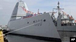 Su original diseño triangular posibilita que los radares enemigos no lo detecten tan fácilmente.