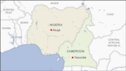 Campagne mondiale en faveur de la paix en territoire camerounais