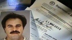 آمريکائی مرتکب ترور ۳۱ سال پیش، دست تهران را در توطئه اخیر نمی بیند