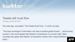 Скріншот повідомлення в офіційному блозі компанії Twitter.