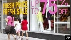 미국 상점의 할인 행사. (자료사진)