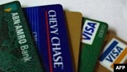 Минюст США обвиняет эмитентов кредитных карт в нарушении антимонопольного законодательства