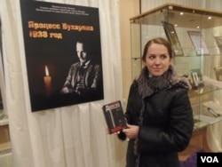 布哈林曾参加中共六大,后被斯大林处决。两年前在莫斯科的一次讨论会上,一名读者手拿介绍布哈林生平和斯大林大清洗的书。(美国之音白桦拍摄)