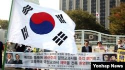 한국 보수단체 회원들이 16일 정부서울청사 앞에서 역사교과서 국정화 지지를 주장하는 기자회견을 하고 있다.