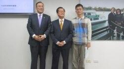 台环保署呼吁北京政府停止在世界气候会议上打压台湾