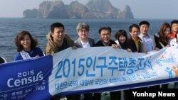 유경준 한국 통계청장(왼쪽 세번째)이 24일 독도 앞바다에서 인구주택총조사 성공을 기원하는 플래카드를 들고 기념 촬영을 하고 있다.