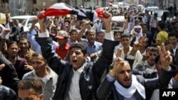 Yemen'de Gösteriler Devam Ediyor