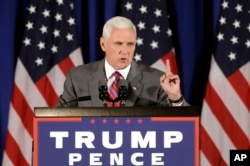 Republican vice presidential candidate Gov. Mike Pence, R-Ind., addresses supporters during a campaign event in Novi, Mich., July 28, 2016.