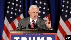Майк Пенс, кандидат у президенти США від Республіканської партії