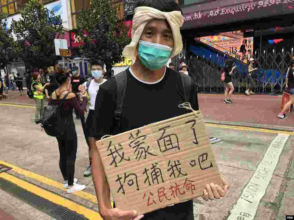 """香港市民葉先生多次參與反送中遊行,他表示過去一百多日都沒有戴口罩或蒙面上街,10月5日""""禁蒙面法""""實施第一日,亦是他第一次戴口罩上街,表達反對""""惡法"""" (美國之音湯惠芸拍攝)"""