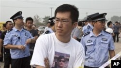 تداوم ناآرامی ها در چین
