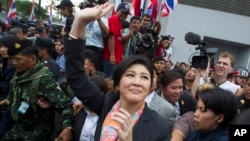 Bà Yingluck Shinawatra đã bị buộc rời khỏi chức thủ tướng qua một phán quyết của toà án chỉ vài tuần lễ trước một cuộc đảo chính vào ngày 22 tháng 5 năm ngoái.