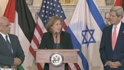 US: Israeli-Palestinian Talks to Resume August 14