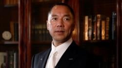 郭文贵在美寻求政治庇护