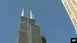 北美第一高楼 - 威利斯大厦