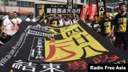 Rights activists march in Hong Kong ahead of the 28th anniversary of the Tiananmen Square massacre, May 28, 2017. (Courtesy of RFA)