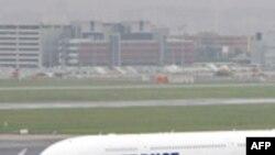 Авиалайнер «Эр Франс» пропал над Атлантикой