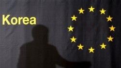 پیمان بازرگانی آزاد اتحادیه اروپا و کره جنوبی