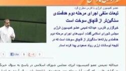 تاکید دولت بر اجرای فاز دوم یارانه ها
