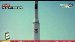 КНДР успішно запустила балістичну ракету дальнього радіусу дії