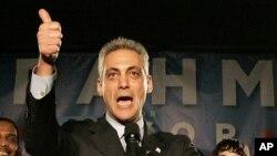 Walikota Chicago Rahm Emanuel terlibat perselisihan sengit dengan serikat guru sekolah negeri akibat agenda reformasi pendidikan di Chicago (foto: dok).