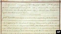 1868年通过的宪法第14条修正案