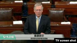 VOA连线:共和党推出新税改框架,民主党强力反对