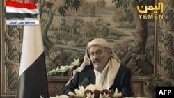 Tổng thống Yemen Ali Abdullah Saleh đọc diễn văn trên truyền hình từ Ả Rập Xê Út, ngày 16/8/2011