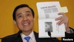 台湾总统马英九在记者会上(2015年11月7日)