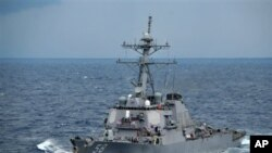 US Libya Warships