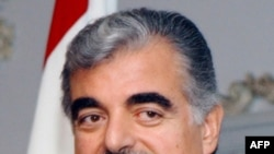 Refik Hariri