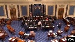 FILE - The U.S. Senate floor at the Capitol building in Washington, D.C.