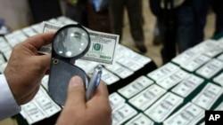 Peru Counterfeit Money