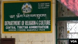 Eight Buddhist PhD Candidates to Receive Scholarships (photo:tibet.net)