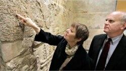پایان تدوین فرهنگ واژگان تمدن های باستانی بین النهرین پس از ۹۰ سال