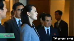 VOA连线(张蓉湘):美朝对话? 美国国务院:遗憾朝鲜没抓住机会