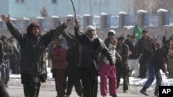 تداوم مظاهرات خشونت بار در افغانستان