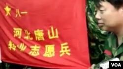 2016年5月11日来自转业志愿兵到北京上访 转业志愿兵