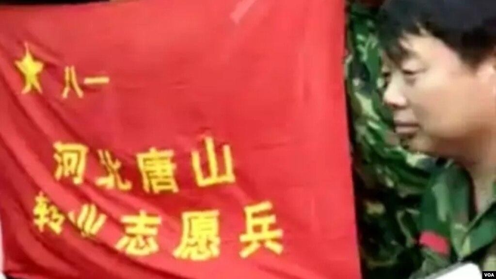 Một cuộc biểu tình của cựu chiến binh Trung Quốc.