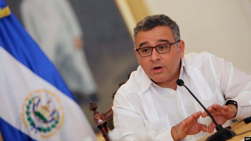 Image result for El Salvador court finds ex-president Funes illegally enriched himself