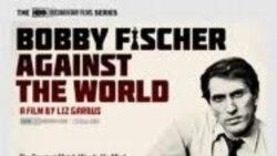 گوشه های گمشده زندگی بابی فیشر، قهرمان شطرنج جهان در یک مستند تازه