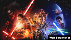 """Star Wars: The Force Awakens"""