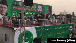 پشاور میں پاکستان زندہ باد جلسے کا اسٹیج۔ 3 اپریل 2018