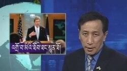 Kunleng News April 24 , 2013