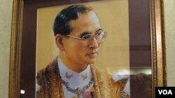 ព្រះឆាយាល័ក្ខណ៍ ព្រះមហាក្សត្រថៃភូមិបុល អាឌុលយ៉ាដេត (Bhumibol Adulyadej)