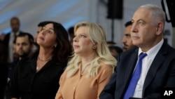 Elections en Israël : le vote des électeurs arabes dans la balance