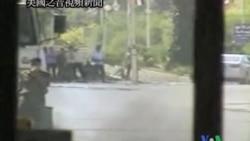 2011-09-04 美國之音視頻新聞: 敘利亞鎮壓抗議五人喪生