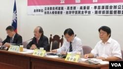台湾立法院召开开放中资冲击个人资料保护的公听会(美国之音张永泰拍摄)