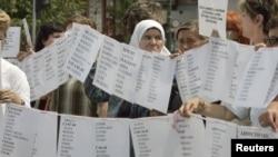 波斯尼亚穆斯林妇女举行和平抗议指责联合国战争罪行法庭对塞族被告的指控中没包括强奸罪